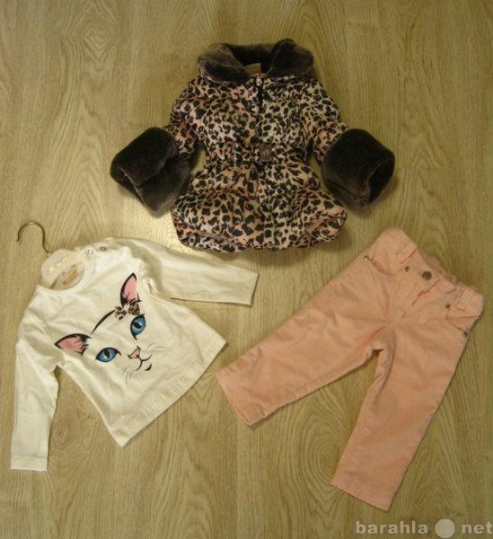 Продам Верхняя одежда, куртка,водолазка и штаны