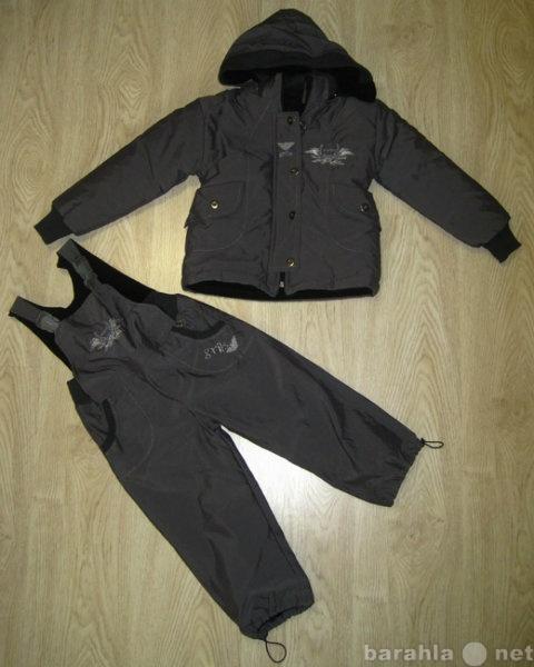 Продам Верхняя одежда, куртка и полукомбинезон