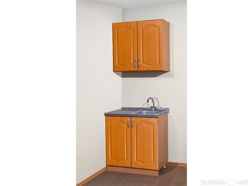 Продам: Набор для кухни 80 см вишня
