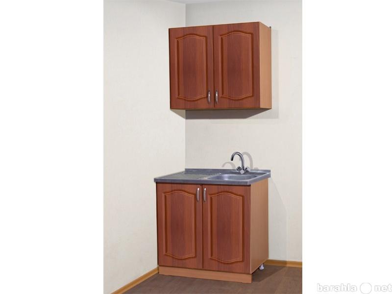Продам: Набор для кухни 80 см орех