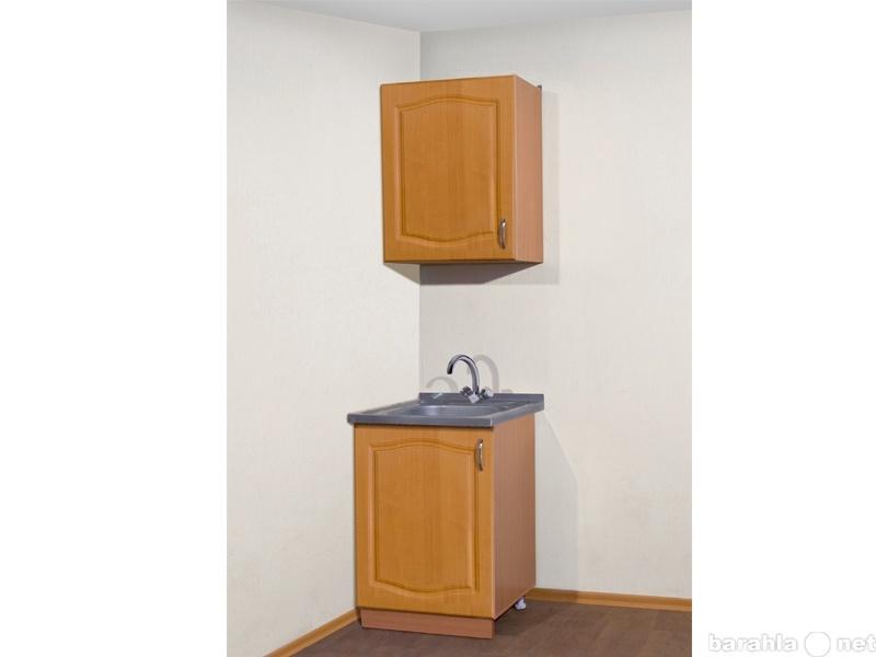 Продам: Набор для кухни 50 см ольха