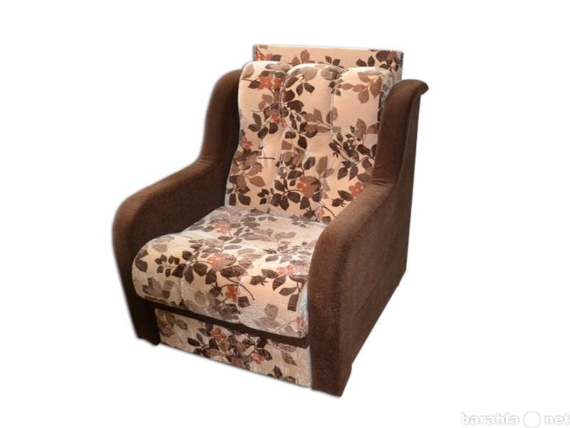 """Продам: Кресло-кровать """"Бонн"""" коричнев"""