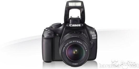 Продам Фотоаппарат Canon EOS1100D