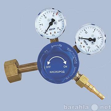 Продам Редуктор кислородный БКО-50 кр (красс)