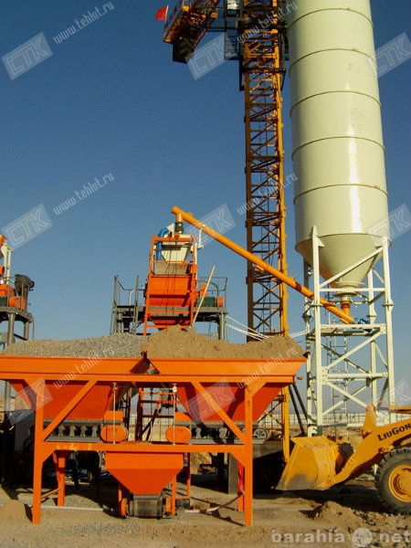 Продам Завод по производству бетона