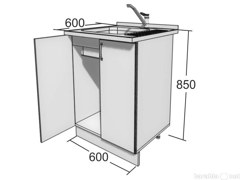 Продам Шкаф под мойку ШНМ-60 вишня