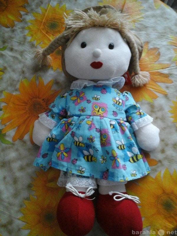 Продам: Кукла мягконабивная, новая
