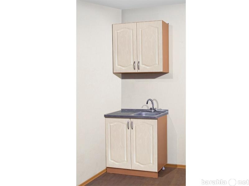 Продам Набор для кухни 80 см перламутр