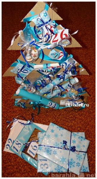 Продам Рождественский адвент календарь