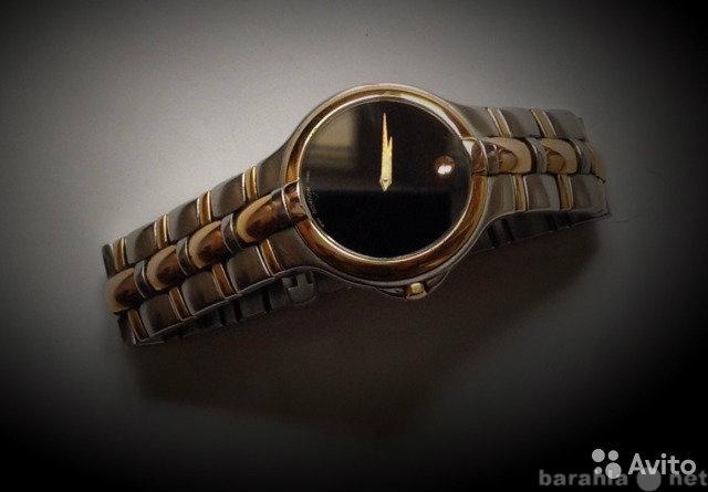 """Продам Часы Movado """"Masino"""" с браслет"""