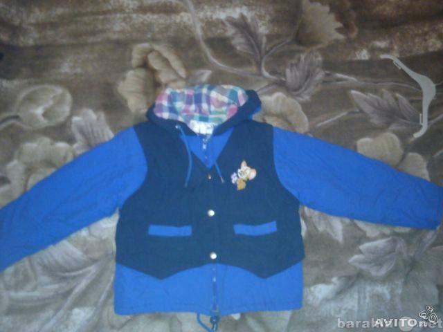 Продам Демисезонная куртка р.110-116