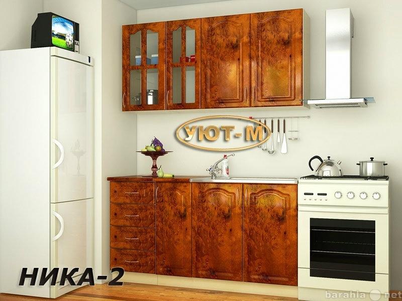 """Продам Кухня """"Ника 2"""" 1,5м (Волжск)"""
