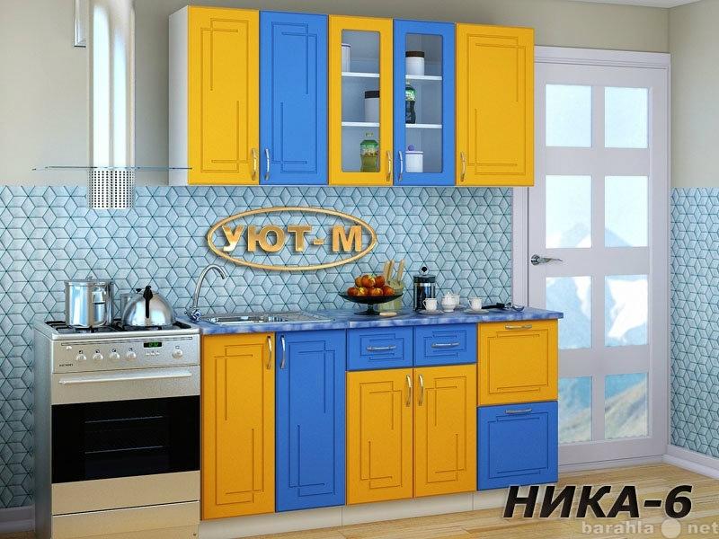 """Продам Кухня """"Ника 6"""" 1,6м (Волжск)"""
