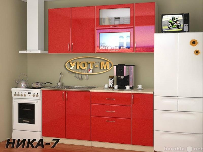 """Продам Кухня """"Ника 7"""" 1,7м (Волжск)"""