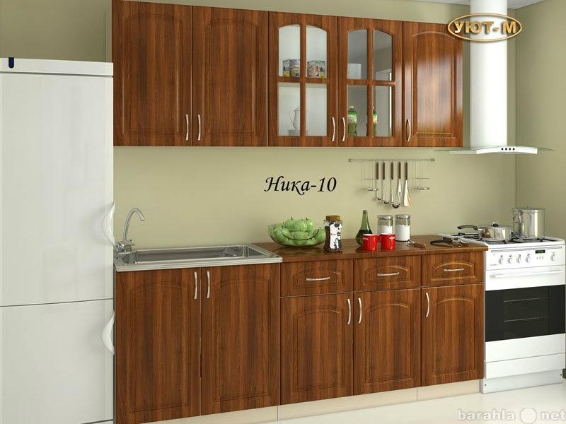"""Продам Кухня """"Ника 10"""" 2,0м (Волжск)"""