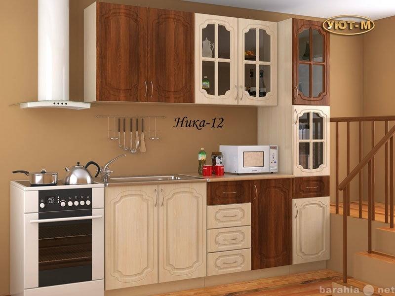 """Продам Кухня """"Ника 12"""" 2,0м (Волжск)"""