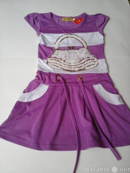 Продам: Платье с блестками, новое