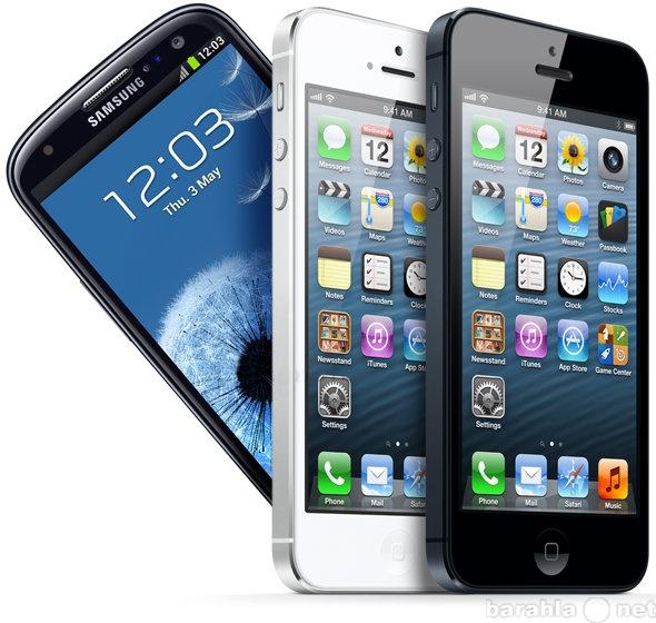 Куплю: современный смартфон