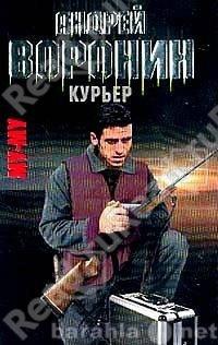 Продам Андрей Воронин Му – Му