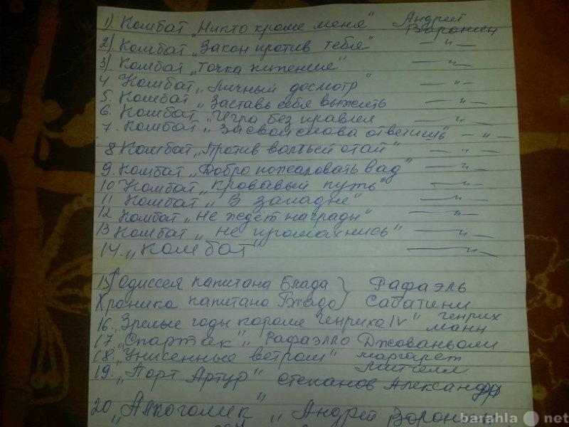 Продам КНИГИ Андрей Воронин