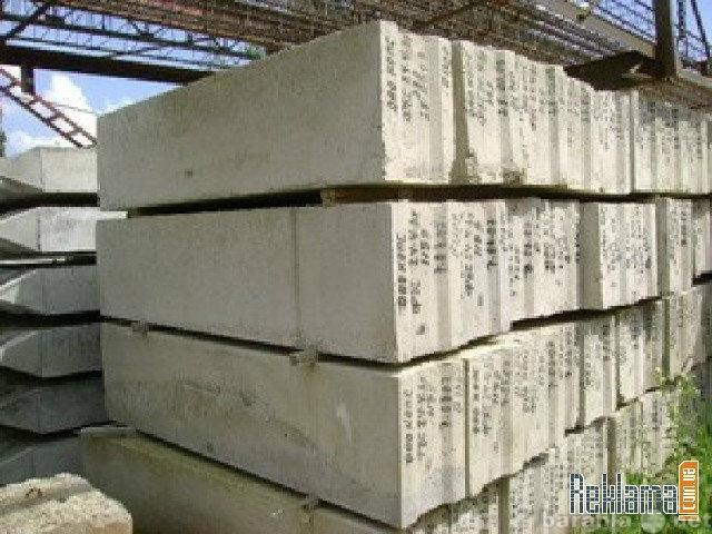 Продам Блоки фундаментные ФБС