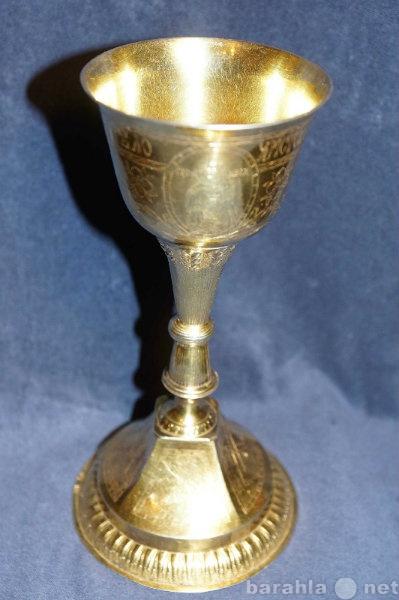 Продам Потир евхаристический в стиле Ампир,1816