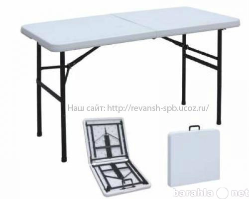 Продам Складные столы СМ-1 и СМ-2.
