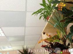 Продам Пленочные потолочные обогреватели