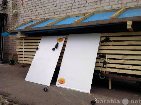Продам Бескамерные  сушилки для древесины