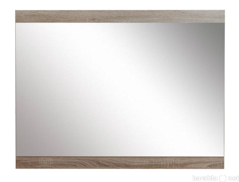 Продам Зеркало коллекции прихожей Хоумлайн