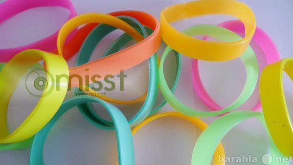 Продам браслеты силиконовые ( резиновые, ПВХ) +