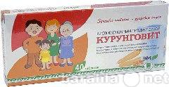 """Продам """"Курунговит"""" бифидобактерии"""
