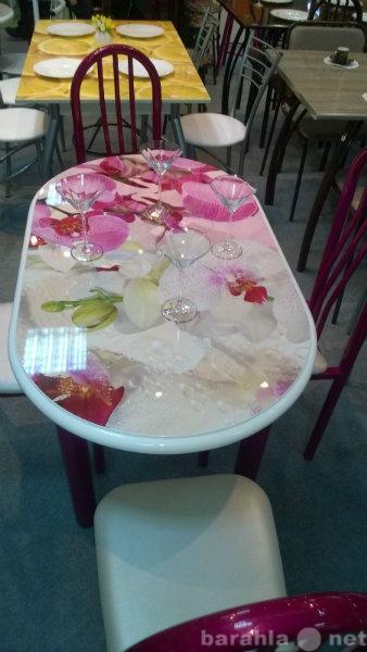 Продам: Стол обедденный Albico