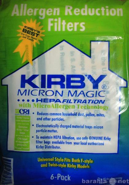 Продам аксессуар для пылесоса