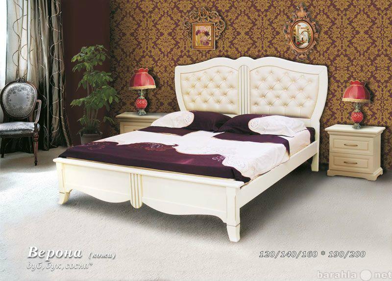 Продам кровати одно и двуспальные