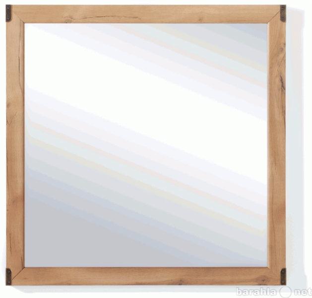 Продам Зеркало коллекции Индиана светлое