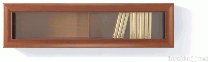 Продам Шкаф настенный коллекции прихожей Ларго