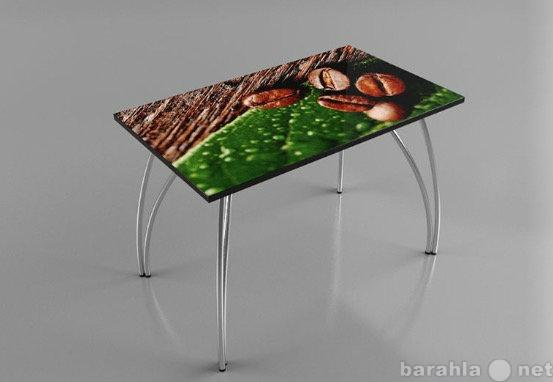 Продам: Стол обеденный Albico