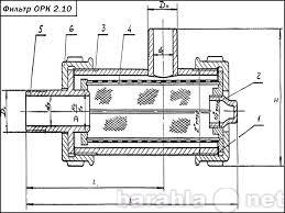 Продам Фильтр ОРК 2-10-00 по серии 5-903-21