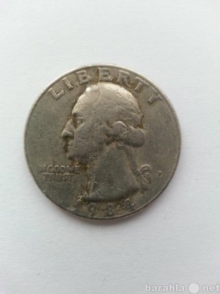 Продам Монета quarter dollar liberty 1984