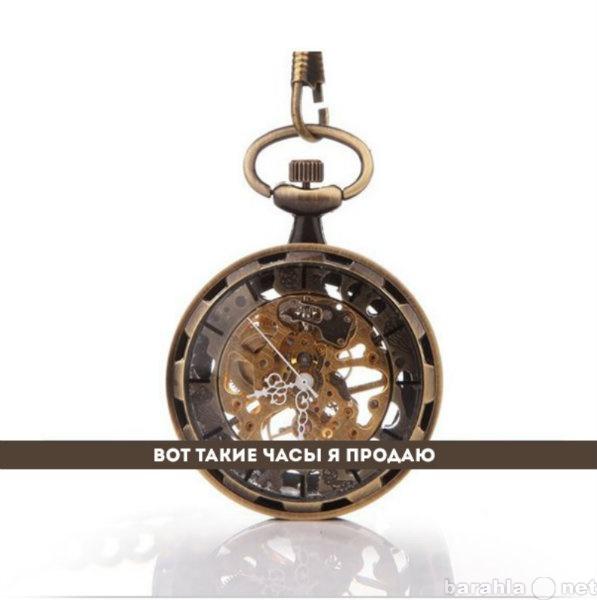 Часов в иванове скупка часы frey wille продам