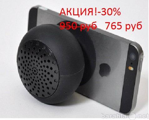 Продам Портативная  Bluetooth колонка