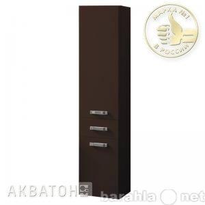 Продам Шкаф-колонна подвесная Америна коричнева