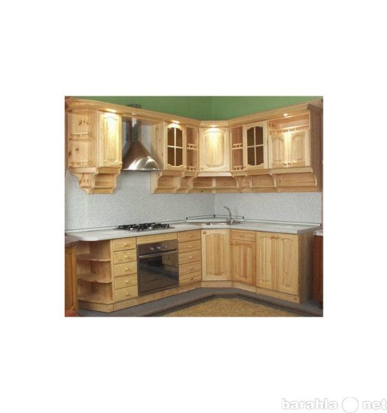 Продам Кухни, из дерева и ЛДСП. Можно со старен