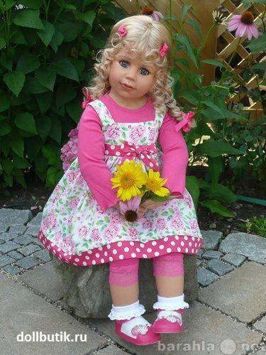 Продам Куклы коллекционные