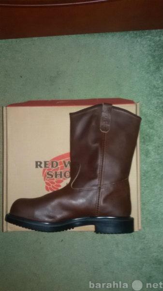 Продам Продам кожаные сапоги RED WING 4441