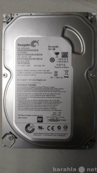 Продам жесткий диск 500gb