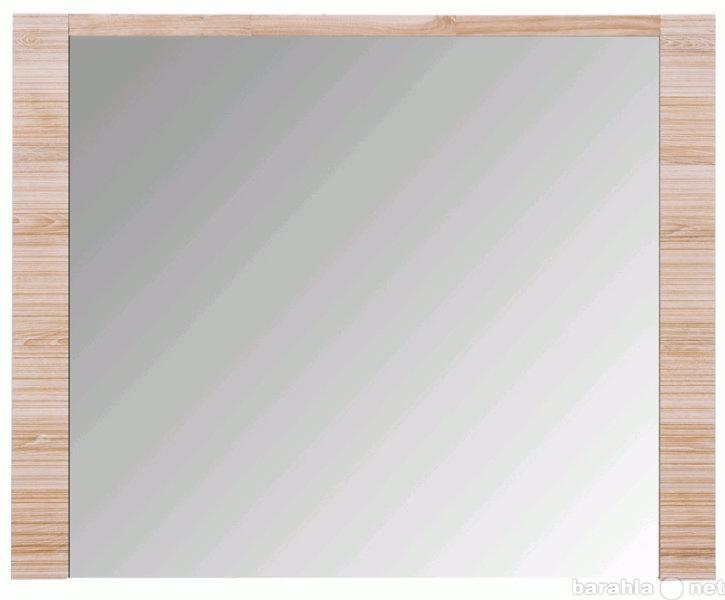 Продам Зеркало коллекции Рафло (БРВ)