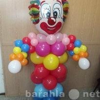 Продам Фигура Клоун