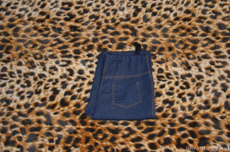 Продам НОВЫЕ джинсы для беременных 44 р